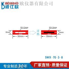 铁路电缆感温贴变色测温贴示温片SWX-70-3-8