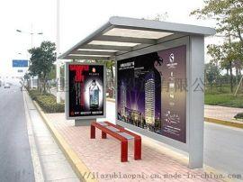公交车站台镀锌板标识标牌广东定制宣传橱窗