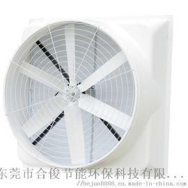 负压风机,镀锌板负压风机,玻璃负压风机