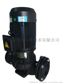 增压泵管道离心泵大流量家冷热水循环泵广州水泵厂家