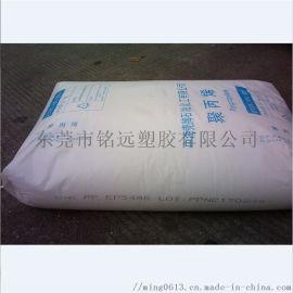 高透明PP韩国大林RP344R食品级高光泽PP