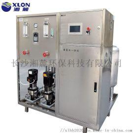 湖南污水处理臭氧发生器 高浓度臭氧水机 厂家定制