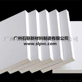 广州工厂直销PVC塑料家具板 防火防潮易清洁