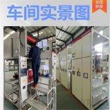 10KV水阻柜 高压液态软启动控制柜软起动优质厂家