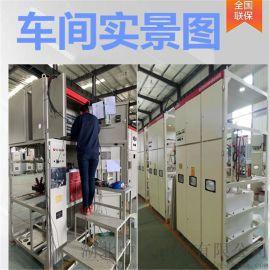 10KV水阻柜 高压液态软启动控制柜软起动**厂家
