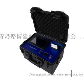 路博LB-7026便携式油烟检测仪非**总烃