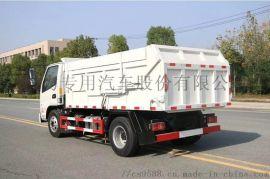 国六凯马蓝牌对接垃圾车建筑垃圾转运车