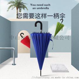 頂峯廣告傘工廠直銷-24骨遇水開花彎柄傘長柄雨傘