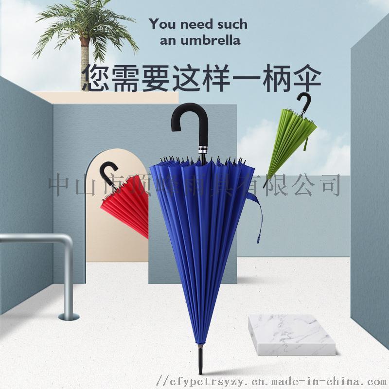 顶峰广告伞工厂直销-24骨遇水开花弯柄伞长柄雨伞