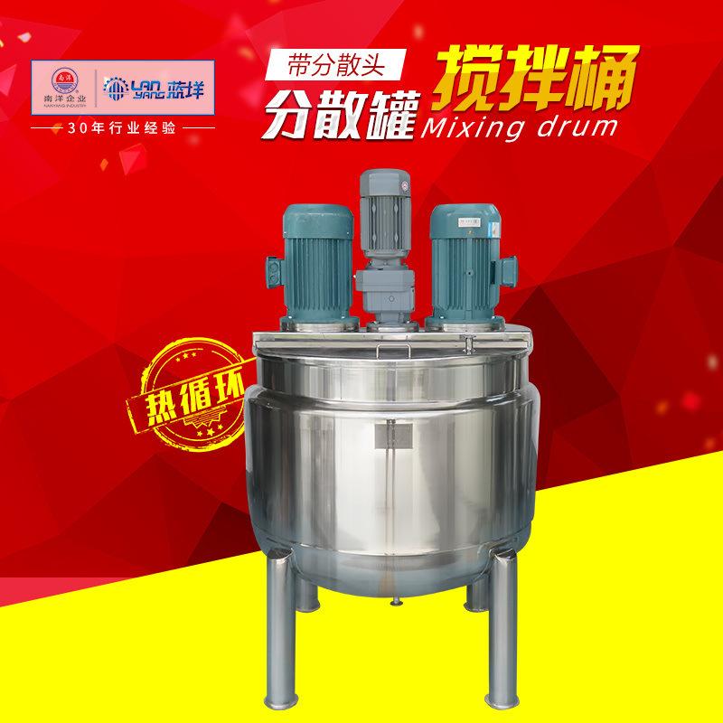 500L热循环搅拌分散罐
