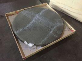 C267特制不锈钢筛网|耐酸碱耐腐蚀不锈钢网