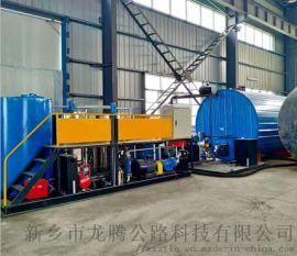 乳化沥青生产设备(ZTRH06)厂家生产直销哦