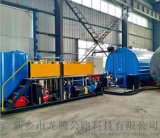 乳化瀝青生產設備(ZTRH06)廠家生產直銷哦