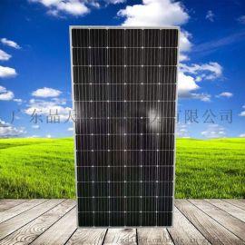 晶天光伏组件310W瓦72片分布式光伏电站太阳能板