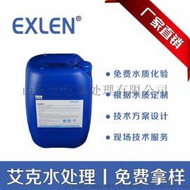 艾克ES301反渗透非氧化杀菌剂