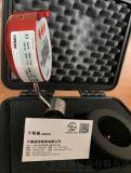 進口PRIMES鐳射功率測試儀