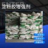 瓦楞紙板增強劑能增強紙板的硬挺度增加產能