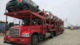 西安轿车托运,西安托运到淄博私家车公司电话