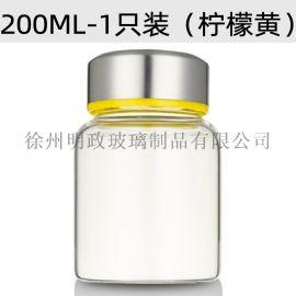 燕窝瓶玻璃密封罐耐高温小瓶子食品级瓶