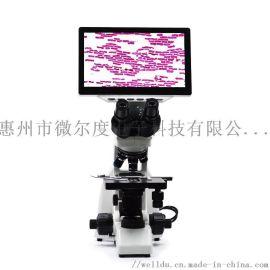 生物显微镜内置高清数码相机生物细菌医学专用一体机