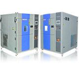 電纜外護套低溫衝擊脆化試驗箱, 鋁合金低溫衝擊性能