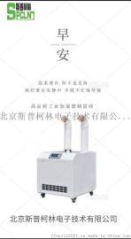 高效节能的超声波加湿器,安装方便的电极加湿器