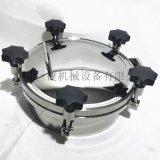 圓形壓力型人孔(表面不拋光酸洗處理)3公斤圓人孔