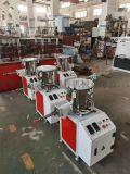 小型实验混料 SHR-10L混料