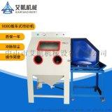 汽车轮毂去氧化层喷砂机 广东转盘式干式喷砂机