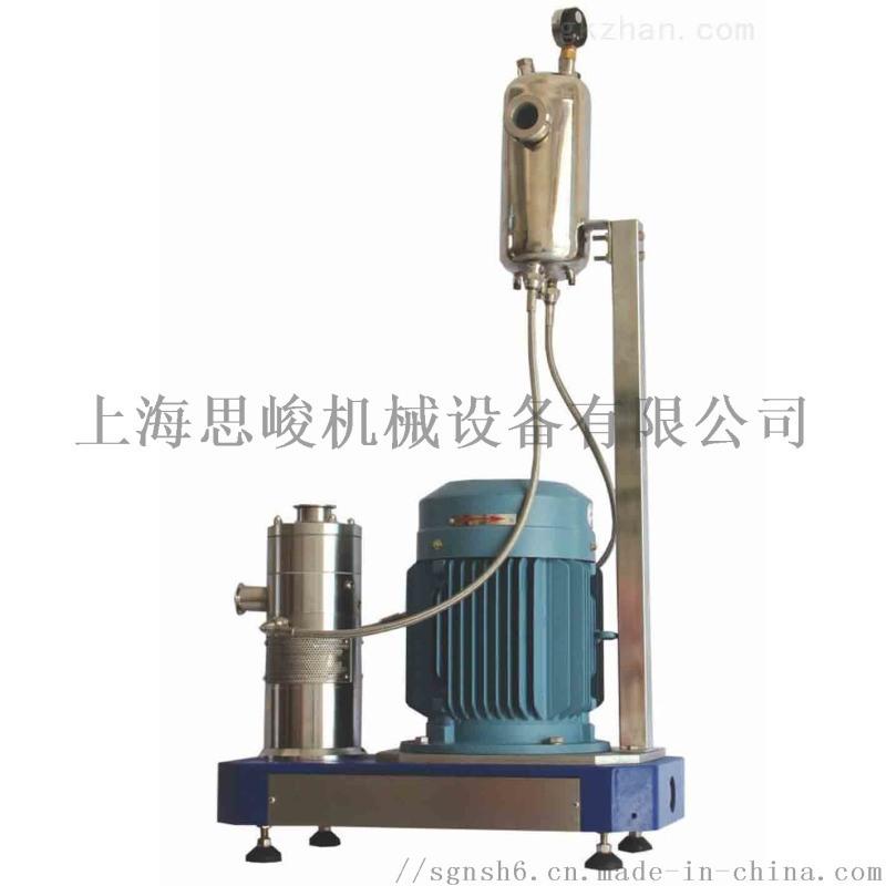 三級水蜜桃汁均質乳化機