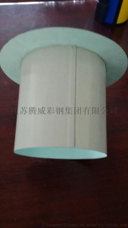浙江彩钢落水管安装图片