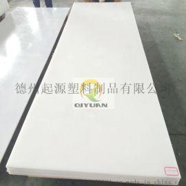 供应聚丙烯PP板耐磨抗腐蚀聚丙烯板易焊接水箱板