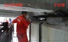 武汉新顺畅桥检车租赁公司针对桥梁支座更换的方法介绍