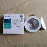 飛利浦RS251 8.1WLED天花射燈
