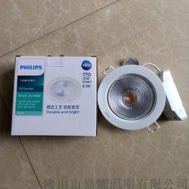 飞利浦RS251 8.1WLED天花射灯