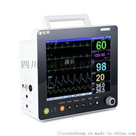 GB9000-3A多参数监护仪
