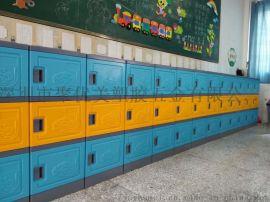 学校ABS塑料储物柜学生书包柜生产供应商