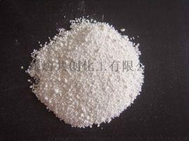 碳酸氢钠厂家-国标源头小苏打生产厂家