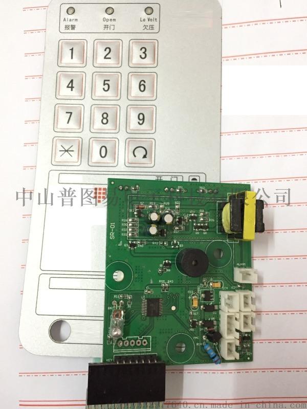 開發設計保險櫃PCB密碼鎖控制板PCB電路板控制器