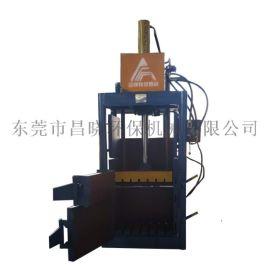 纤维液压打包机维修 东莞昌晓机械设备