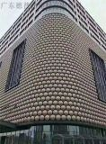 綜合體球形鋁單板,扇形鋁單板 360度角鋁板雕刻