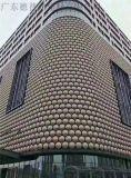 综合体球形铝单板,扇形铝单板 360度角铝板雕刻