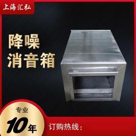 十年生产厂家直销各种类型消声器消音静压箱可非标定制