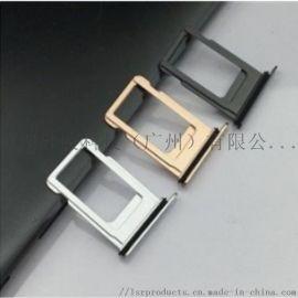 LSR液态硅胶包胶手机SIM防水卡托模具定制