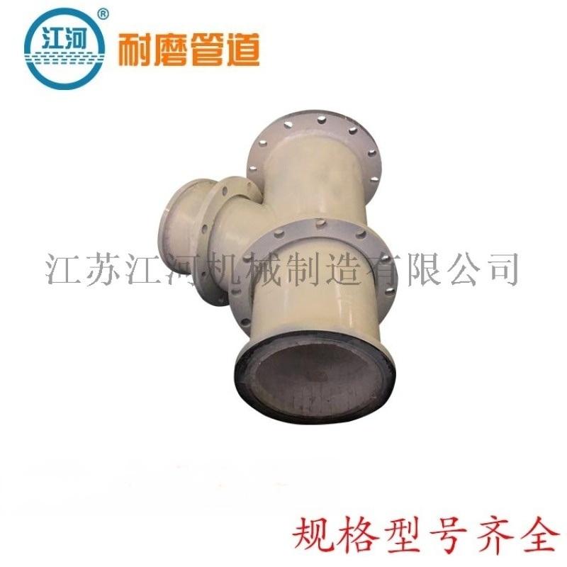 耐磨陶瓷管,陶瓷耐磨弯头,产品交货速度快,江河