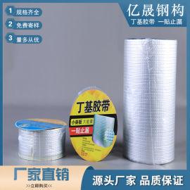 鋁箔丁基膠帶 丁基膠帶 規格齊全