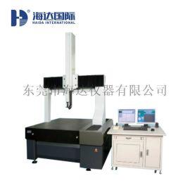 海达仪器 三坐标影像测量仪