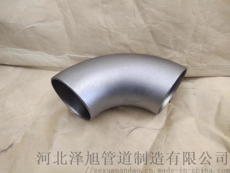 弯头 合金弯头 碳钢弯头 不锈钢弯头