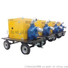 300立方自吸式柴油机水泵 上海咏晟300立方自吸式柴油机水泵
