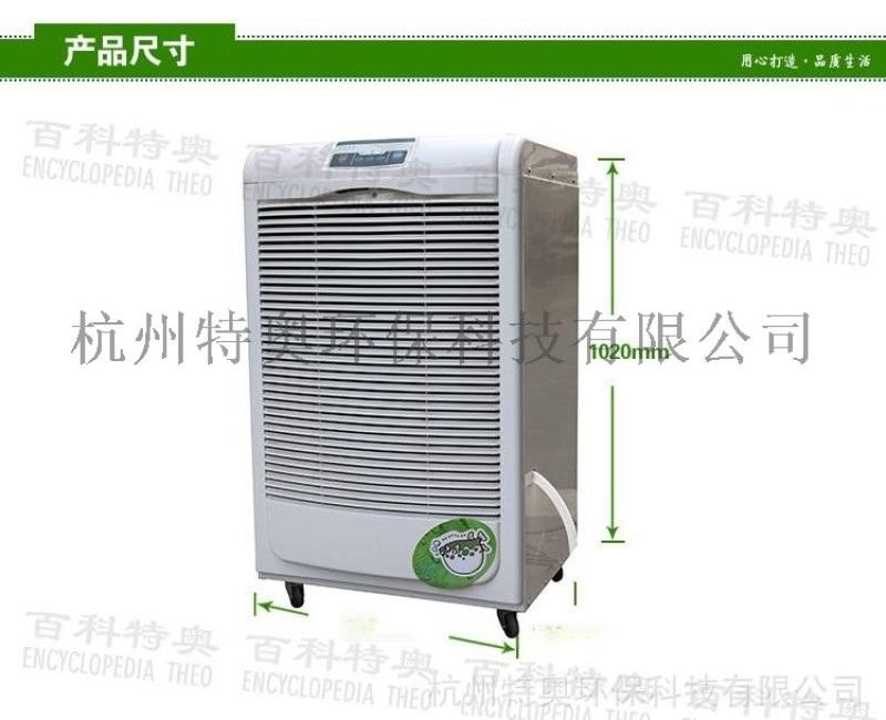 冷库除湿机,阴凉库除湿机,冷库防爆空调,冷库加湿机